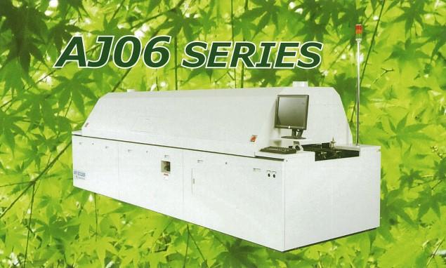 エアーリフロー装置   AJ06シリーズ